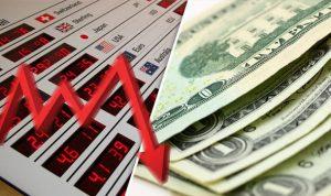 外貨レート